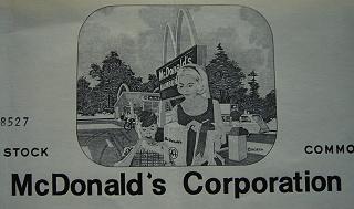 McDonald\'s Stock Certificate 1974